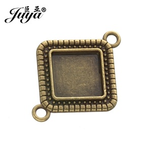 JUYA Base Bracelet Connector Settings 4pcs/lot Antique Bronze 15mm Square Base Glass Cabochon Tray Supplies for Jewelry AD0125