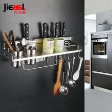 Monolayer 304 Stainless Steel Kitchen Shelf Seasoning Rack Kitchen Wall Hanging Storage Turret Supplies Appliances