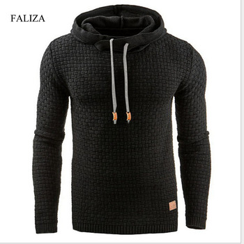 Long Sleeve Solid Color Hooded Men's Sweatshirt