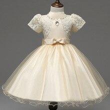 Dentelle fleur fille robes tulle ivoire jaune bleu or rose enfants princesse costumes de mariage enfants vêtements mode robes de partie