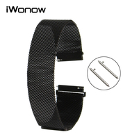 Milanese Loop Stainless Steel Watch Band Universal Wrsit Strap Magnet Buckle Bracelet 16mm 18mm 20mm 22mm