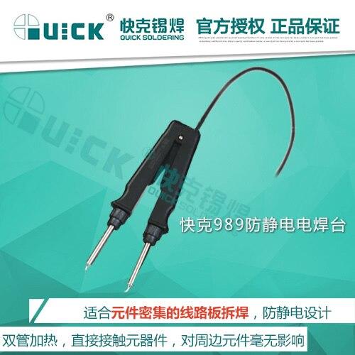 Tweezers iron QUICK 989  + Soldering iron handle   with must be original  hakko937 quick 969 967  936esd station use optical tweezers
