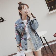 Denim Jacket 2016 Autumn Winter Full Sleeve Badge Appliques Blue Jeans Plus Size 3XL Women Casual Coat Korean Fashion Clothes