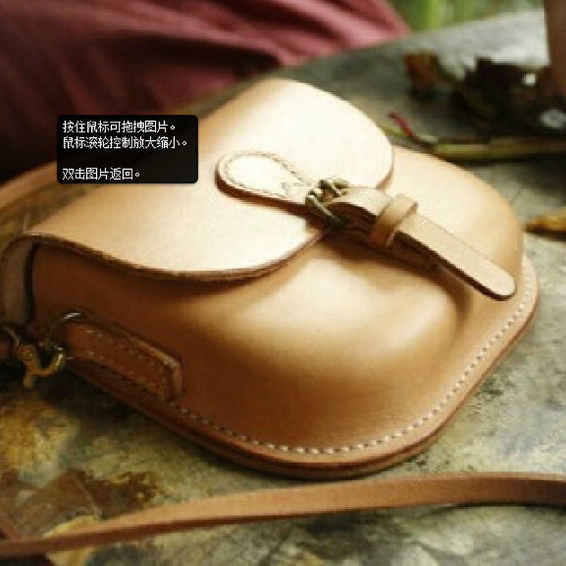 DIY leather craft small waist bag modeling fixed plastic mould set