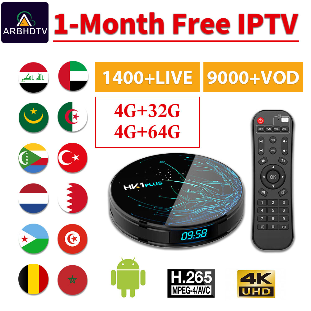 Image 1 - IPTV France Arabic Turkey 1 Month IPTV Free HK1 Plus TV Box Kurdistan Netherlands IPTV Subscription IP TV Islam Belgium IP TV 4K-in Set-top Boxes from Consumer Electronics