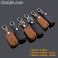 100% Genuine Leather Keychain Car Key Case Cover Folding Remote Alloy Key Rings Car Keychain Fits for Cruze Malibu Car Key Chain