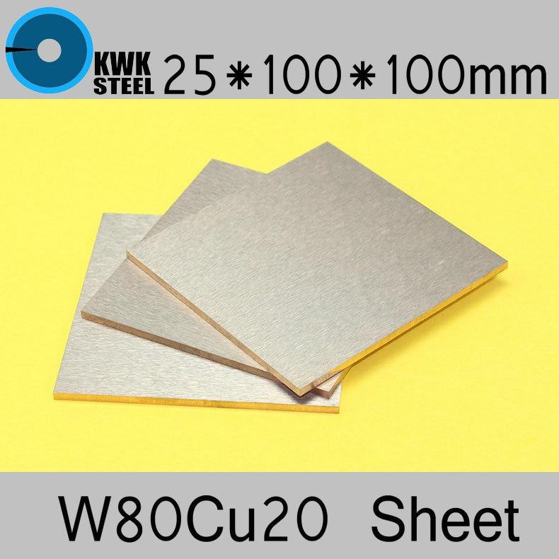 25*100*100 Tungsten Copper Alloy Sheet W80Cu20 W80 Plate Spot Welding Electrode Packaging Material ISO Certificate Free Shipping