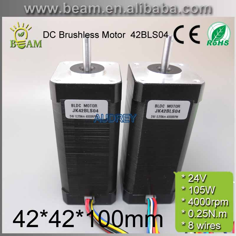 FREE SHIPPING Low Noise and Temperature 20A 24VDC 105W 4000rpm 0 25N m 42mm Square brushless