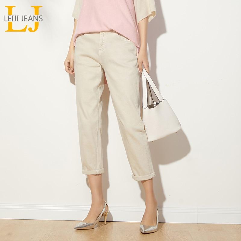 LEIJIJEAN New arrival plus size office jean High waist harem loose casual women white capris jeans high street style women jeans