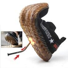 Брендовые рабочие и защитные ботинки со стальным носком для женщин и мужчин, стальная подошва средней высоты, ударопрочная мягкая мужская обувь размера плюс 35-46