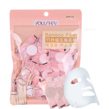 YOUSHA 30PCS SET DIY Compressed Face Mask Paper Faciales Deep Cleaning Adsorption Blackhead Faciales Face Care