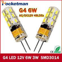 2017 New 1pcs 540Lumen 3W 6W G4 LED 12V AC DC 24/48 X3014 SMD Bulb Lamp free shipping(China)