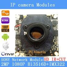 IPC 1080P 1920 x 1080 1/2.8″ CMOS Hi3516D+SONY IMX322 CCTV IP camera module board + HD IR-CUT dual-filter switch