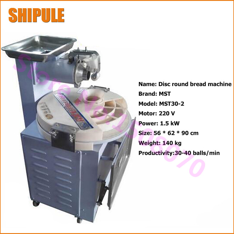 Hot 2017 New Arrival Dough divider and rounder machine Dough cutter machine Dough ball making machine for sale 4pcs new for ball uff bes m18mg noc80b s04g