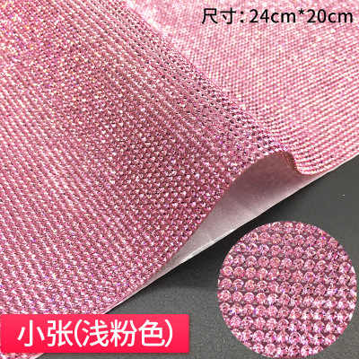 pink bling rhinestone sticker sheets luxurious phone case decor Self  Adhesive Scrapbooking Sticker shoes decoration 24 6869a244b5df