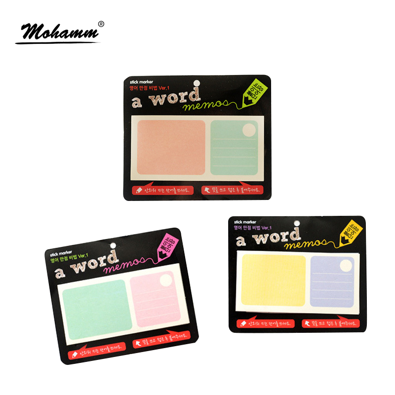 2 Pcs/lot Kawaii Word Memory Study Creative Office School Supplies  Paper Stickers Memo Pad Sticky Notes Stationery