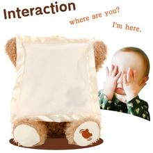 Юмор Ted говоря Peekaboo медведь Говоря Плюшевые игрушки электронные мягкие игрушки для детей