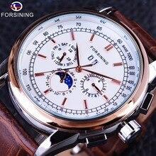 Forsining rosa de oro elegante diseño calendario pantalla fase de la luna de cuero marrón para hombre de primeras marcas de lujo reloj automático reloj