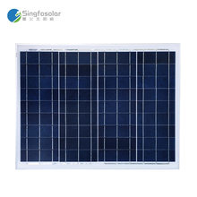 New Arrival High Efficiency Solar Panel 50W 12V 18V Poly Painel Solar Charger Panneau Solaire PVP50W