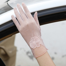 Women's Sheer Floral Lace Gloves