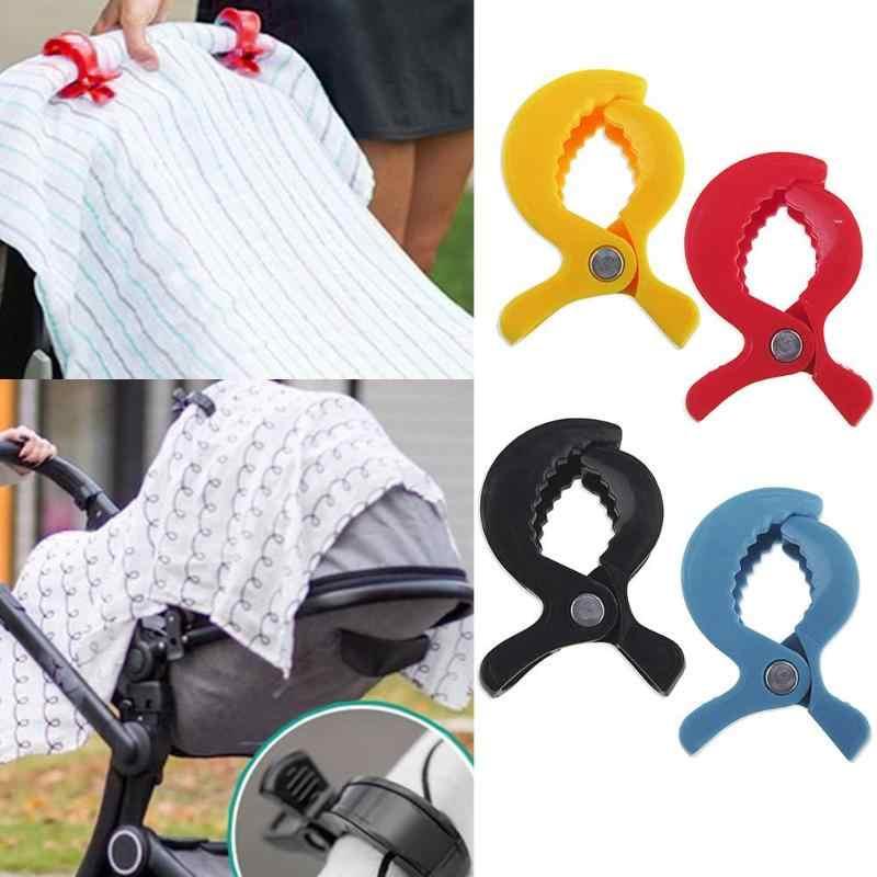 1/2 ชิ้น/ล็อตรถเด็กอุปกรณ์เสริมพลาสติกที่มีสีสันรถเข็นเด็กของเล่นคลิปรถเข็นเด็ก Peg Hook ผ้าห่มยุงคลิปสุทธิ