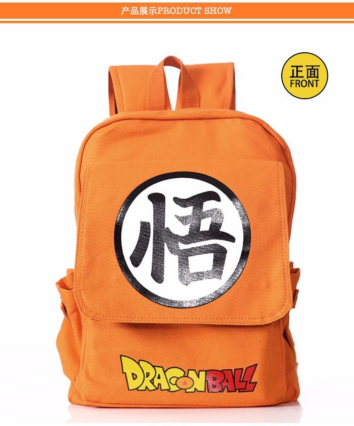 Dragon Ball Z Bag