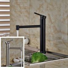 Роскошные 360 Вращения Кухонный Кран Раковины Однорычажный Латунь Горячей и Холодной Длинную Шею Кухонный Смесители На Бортике