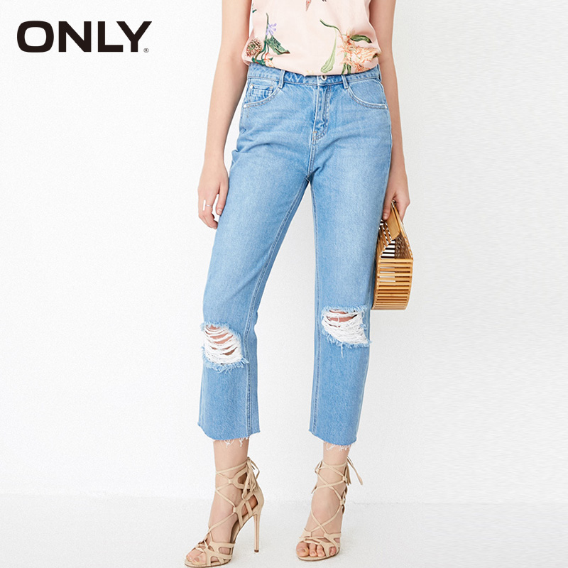 Only Women's Spring & Summer Raw-Edge Rips Crop Jeans  118149626