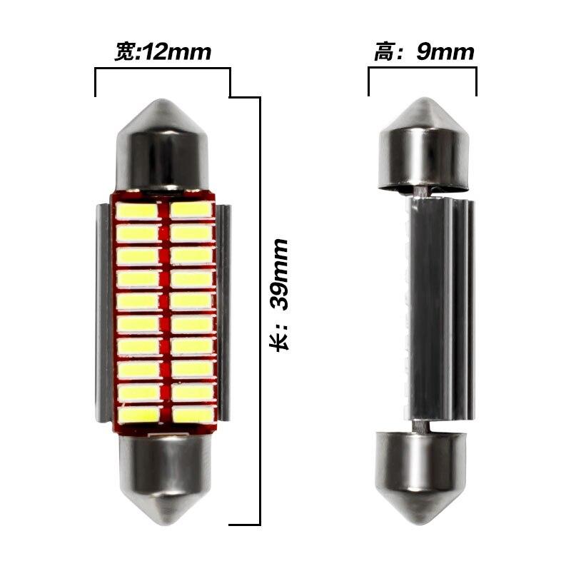 Гирлянда 31 мм 36 мм 39 мм 42 мм светодиодный светильник C5W C10W супер яркий 4014 SMD Canbus без ошибок авто Интерьер Doom лампа автомобильный Стайлинг светильник - Испускаемый цвет: 39mm  white