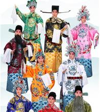 China Beijing opera costumes clothing outfit Hot Sale New Chinese Traditional Yue Opera Dramaturgic Costume Gown Robe Dress