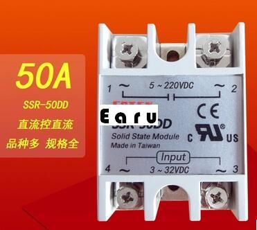 1 pcs solid state relay DC control DC SSR-50DD 50A SSR relay input 5-60V DC output 3-32V DC good quality new control relay cad series cad32 cad32ndc cad 32ndc 60v dc