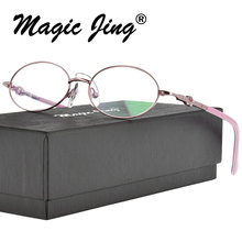 Металлические детские очки, оправы для очков, полный обод, весенние очки, очки для близорукости, D5224