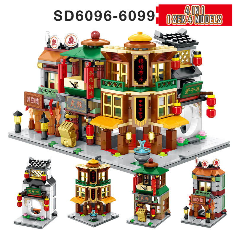 Image 2 - 4 In 1 Mini Street Building Blocks City Shop Chinese Architecture Model Series Kids Creativity Toys Compatible Most Brands Block-in Blocks from Toys & Hobbies