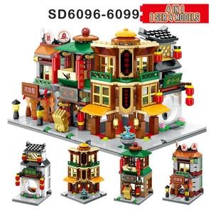 Image 2 - 4 w 1 Mini Street Building Blocks City Shop chińska architektura Model seria kreatywność dla dzieci zabawki kompatybilne większość marek Block