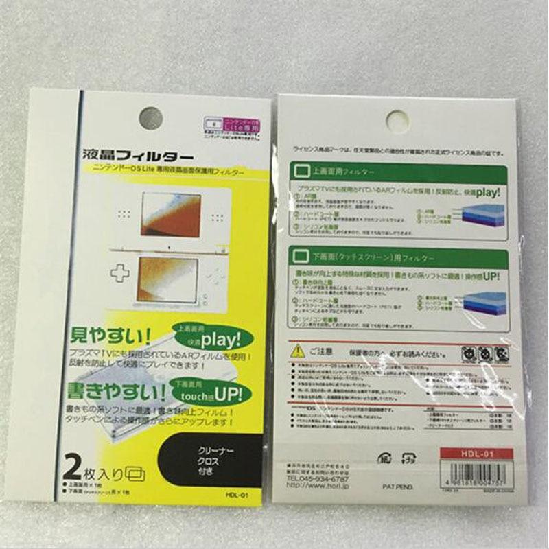 2 в 1, прозрачная защитная пленка для Nintendo DS Lite DSL NDSL
