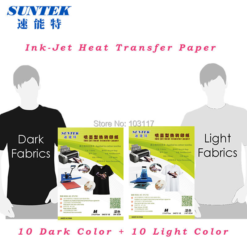 top 10 iron on t shirt transfer paper dark brands and get