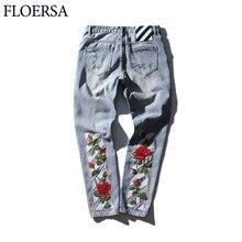 FLOERSA Embroidered Rose Men Jean Fashion Holes Denim Pants Homme HipHop Long Trousers Jeans for Men Vaqueros #S01825