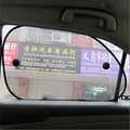 2pcs 65*38 Black Car Sun Shade Side Window Sunshade Cover Mesh Visor Shield Screen Solar UV Protection FISHBERG