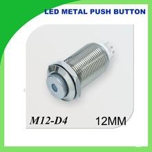 12mm metal push button hight self reset waterproof 1 PCS nickel plated brass dot illuminated
