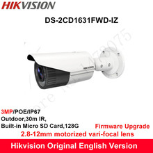 Hikvision English Security Camera DS-2CD1631FWD-IZ 3MP Motorized Vari-Focal IP Camera replace DS-2CD2635F-IZS 2.8~12mm Lens IP67
