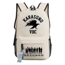 Anime Haikyuu Unisex Backpack