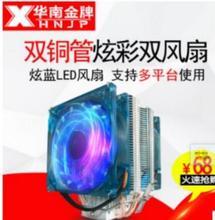 Double copper pipe vertical  /  dual LED bule light cpu fan heatsink for  x79 x58 sereis pc
