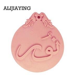 Image 2 - M1454 Arabisch Brief Vorm Fondant Siliconen Mal Chocolade Suiker Ambachtelijke Cake Decorating Gereedschap Diy Polymeer Klei Hars Mallen
