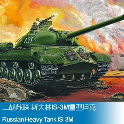 1/35 Assembled Tank Model   World War II Soviet IS-3M Heavy Tank Assembly Model