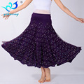 Trendy Tango Lady Dance Skirt Ballroom Dance Skirts New Fashion Women Ballroom Dance Practice Skirt Latin