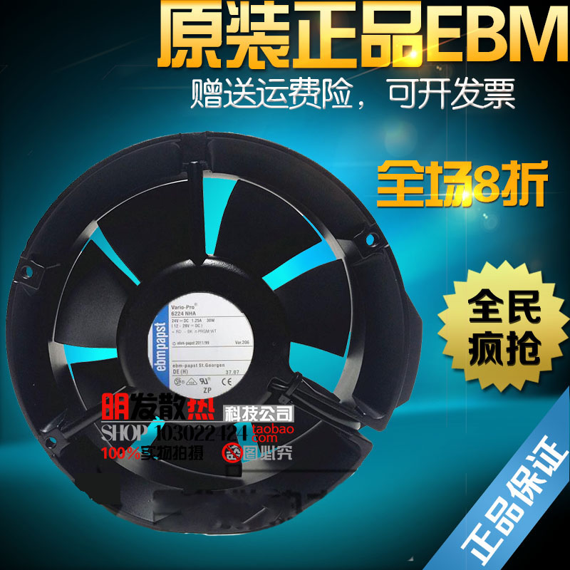 Free Delivery.24V 30W 6224NHA printing machine fan free delivery 860 fan bg0903 b049 p0s authentic hh668 kh302 page 2
