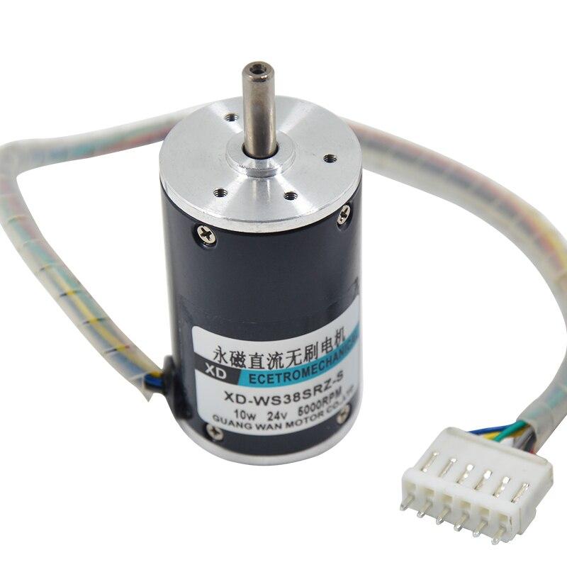 Permanent Magnet DC Motor 24V Direct Brushless No Spark Motors 2000rpm Speed Regulating Positive Reversal Motor 10W