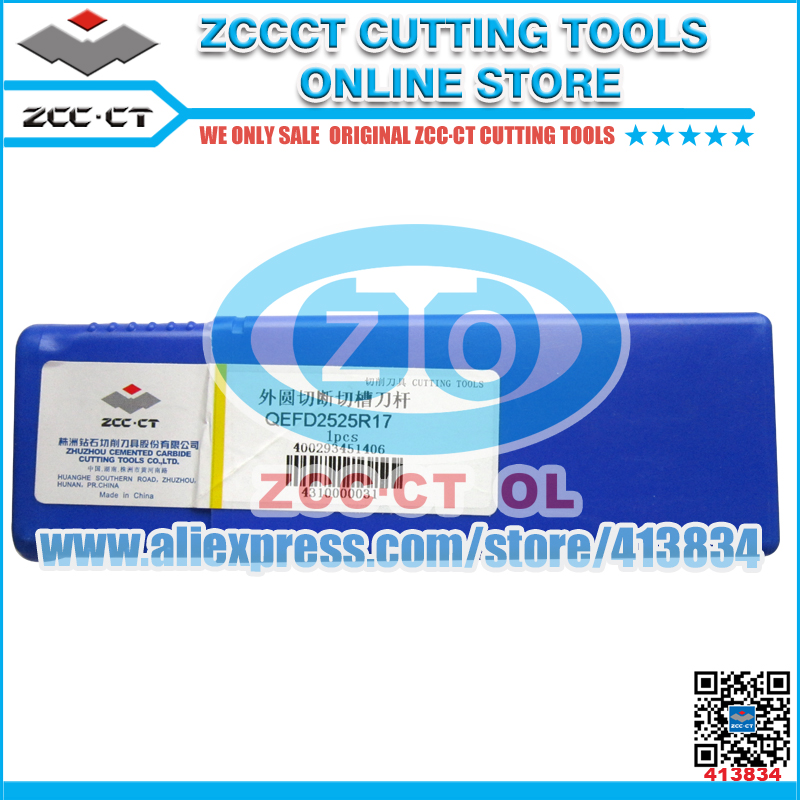 Free Shipping ZCCCT cutting tool cnc turning tool holder cnc cutter 1 pack