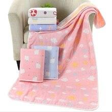 Baby Pure Cotton Cartoon Bath Towel 6 Layers Gauze Muslin Blanket Children Newborn Bathing Hold Wrap 70*140cm