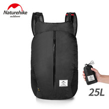 Naturehike Lightweight Sports Bag 30D Nylon Running Bag Folding Pack Mountaineering Backpack City Bags